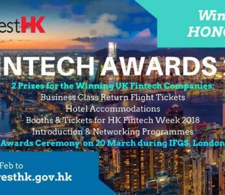 HK Fin Tech Awards